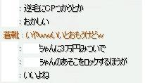 asokoworokku1.JPG