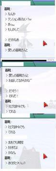 okkiokkisuru111.JPG