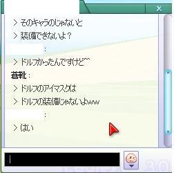 singorou12.JPG