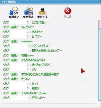 amitantoitoko111.JPG