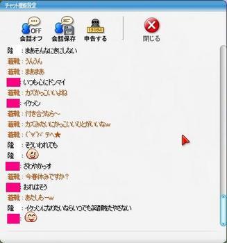 arigataiokotoba11.JPG