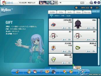 jyunnsei909.JPG