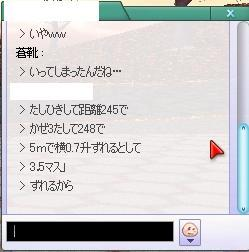 koredekatuturu11.JPG