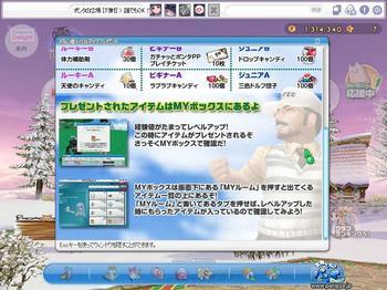 kouiunonaositeyo11.JPG