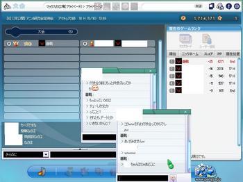 rokkukuku113.JPG