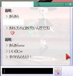 tedukurinaramorau111.JPG