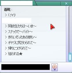 yokuwakaranai111.JPG